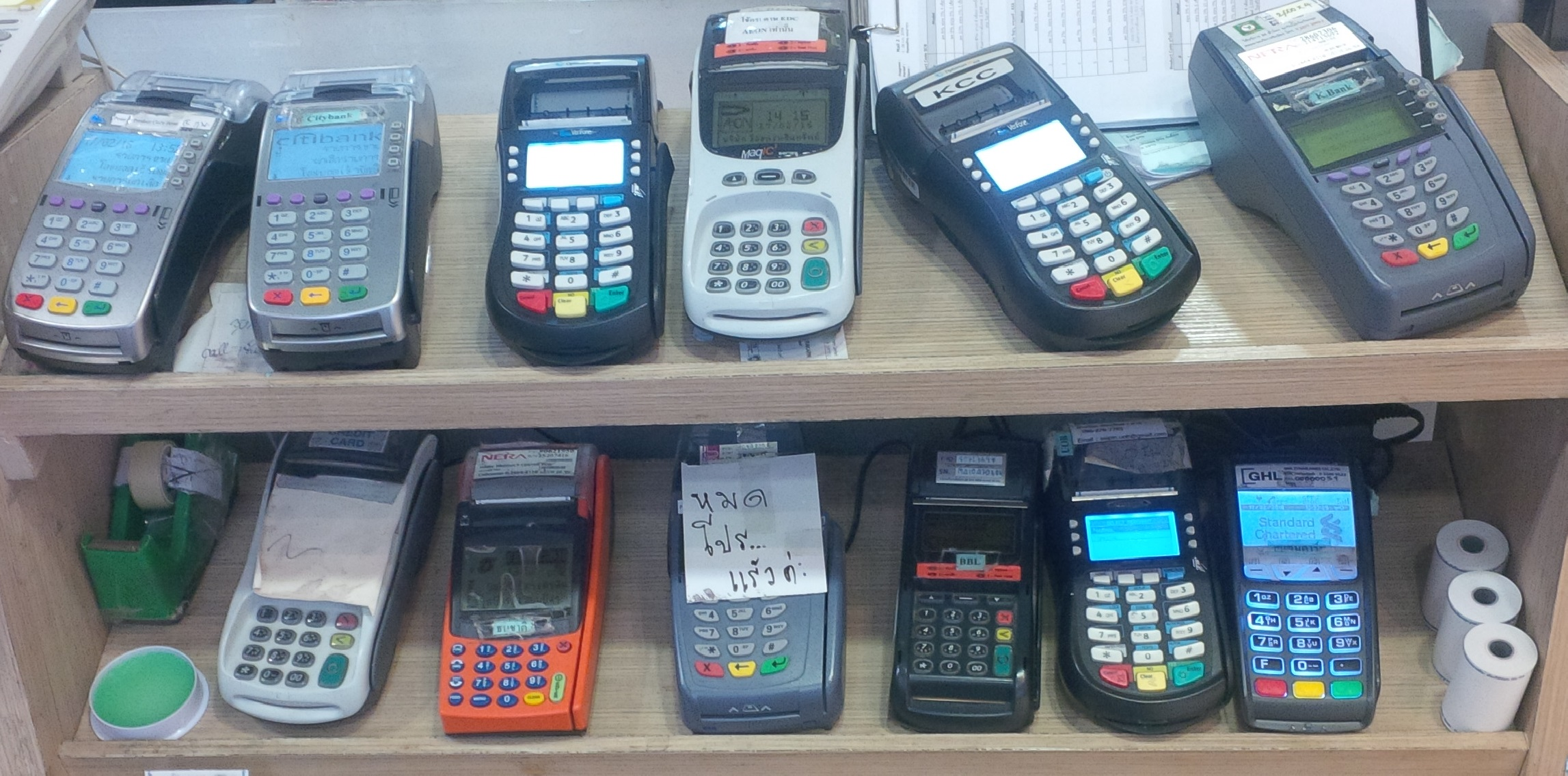 EFT POS Point of Sale Terminal from Hypercom, Verifone, Ingenico, Equinox, SpireMaxspeed, Neoware, IBM, Datamax, Datalogic, HHP,NCR, CCV
